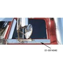 Stainless Steel Upper Door Sill Trim For Peterbilt