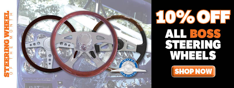 Steering Wheel of the Month